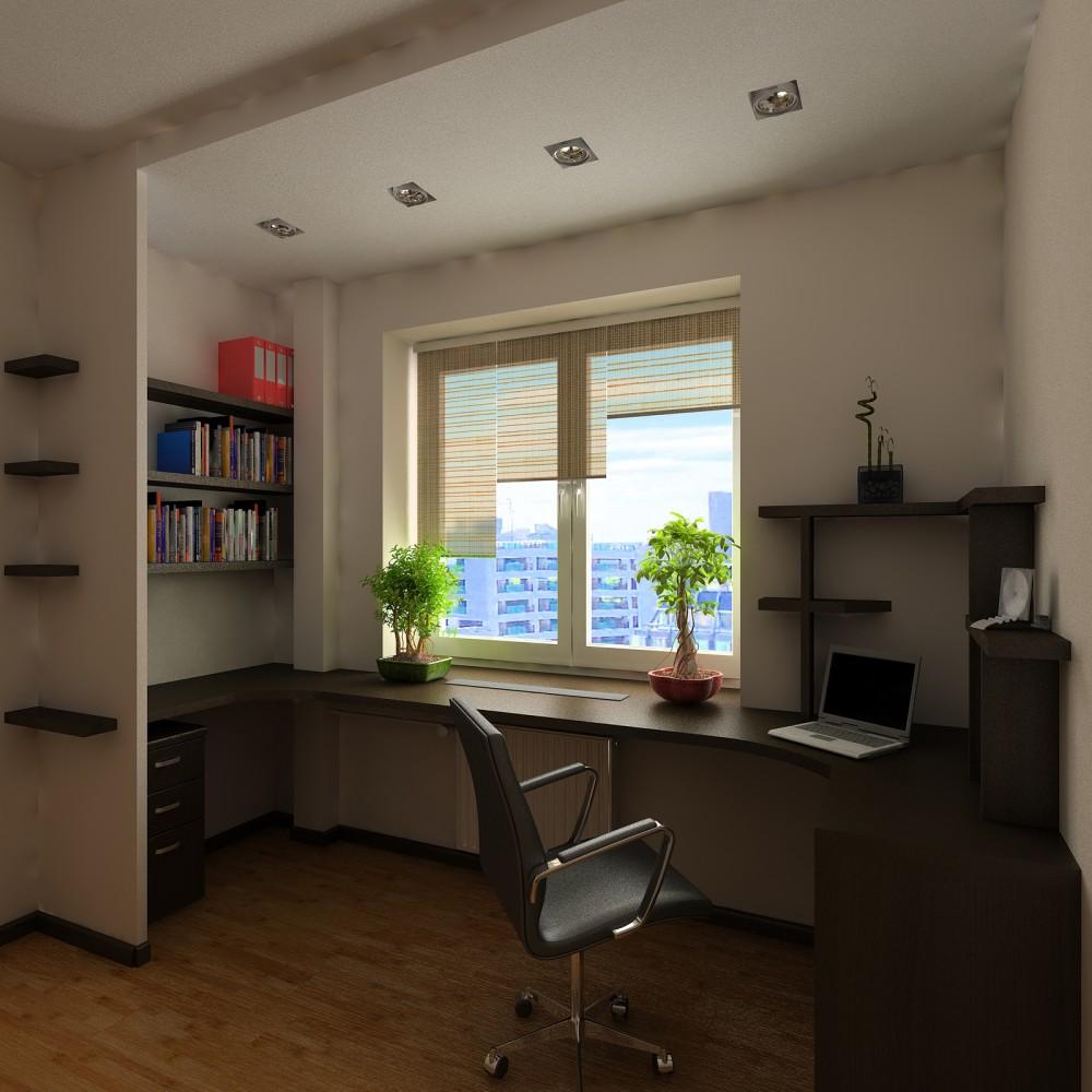 Как правильно оформить рабочий кабинет в современной квартир.